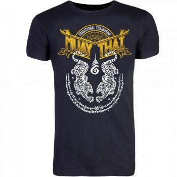 8 WEAPONS T-Shirt - Sak...