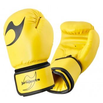 Boxhandschuhe Kinder gelb
