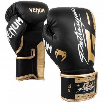 Venum Petrosyan Gloves...